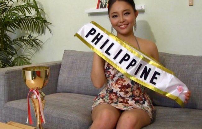 ミスユニバースのフィリピン代表がAV出演w日本に憧れてまさかのデビューw流石のスタイル抜群のスレンダーボディーを激写