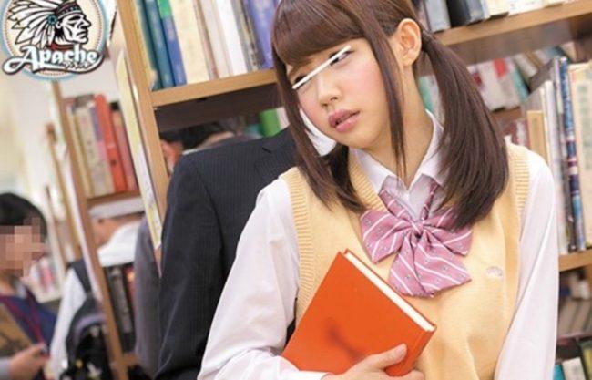 【JK】貧乳おっぱいの美少女が媚薬を使って理性を崩壊!図書館で声も出せずに犯され寝取られる姿を激写w