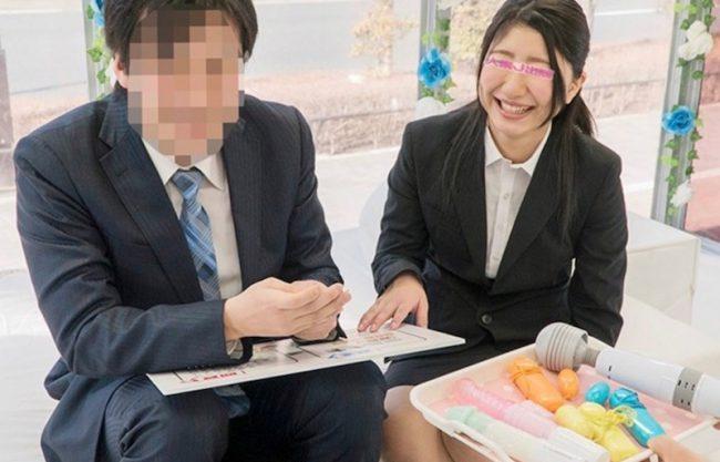 〔MM号〕美人お姉さんが会社の同僚と濃厚セックス!感じる姿の一部始終をハメ撮りセックスw