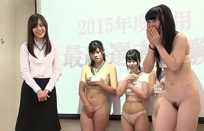 【女子大生】研修で赤面野球拳!エッチなご奉仕する女子大生を激写w