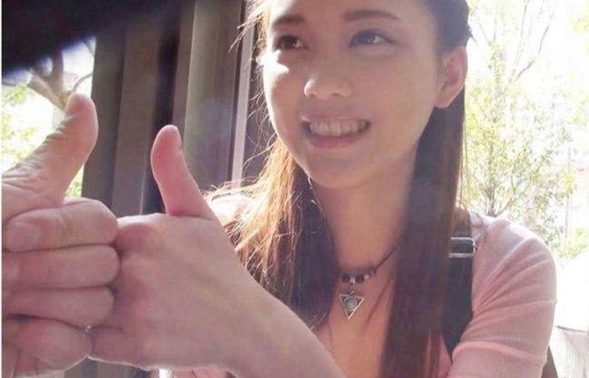 【素人ナンパ×外人】街中で見かけた激かわ外国人を声掛けナンパ!二十歳の娘が一人旅w悪い大人に捕まってハメ撮りしたエロ動画